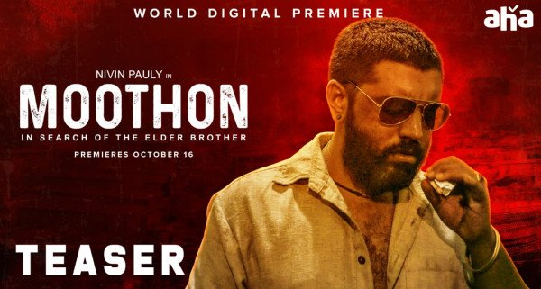 <p>Moothon</p> poster