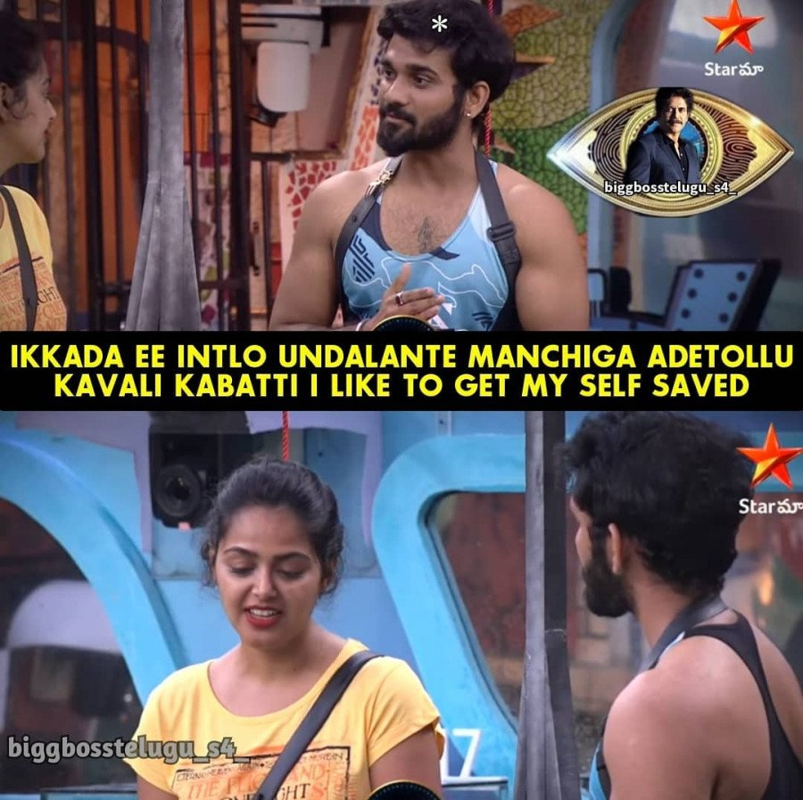 Bigg boss Telugu Season 4 Images-11