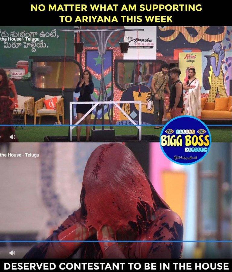 Bigg boss Telugu Season 4 Images-9