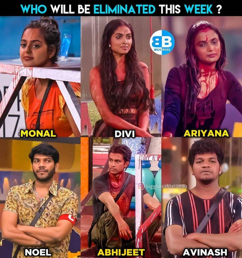 Bigg boss Telugu Season 4 Images-10