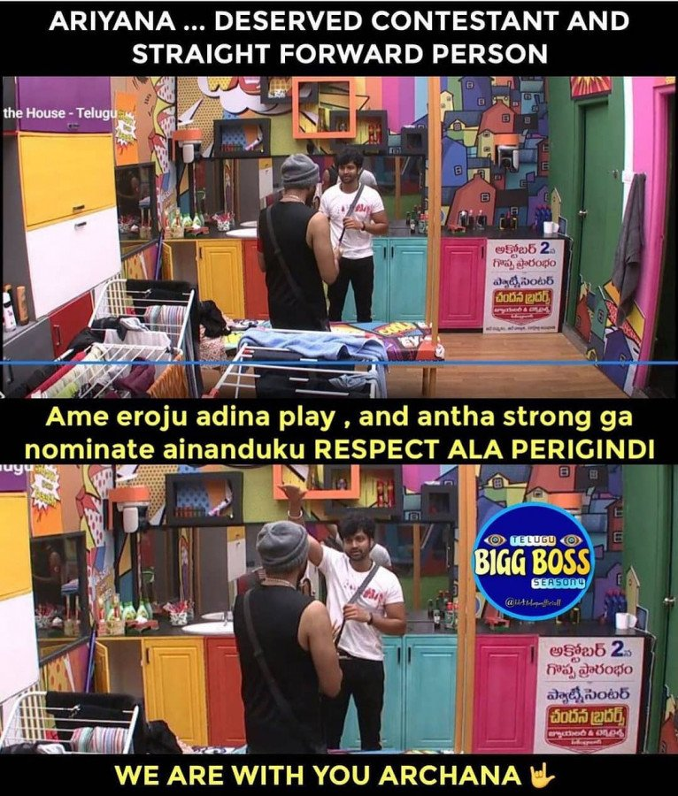 Bigg boss Telugu Season 4 Images-4