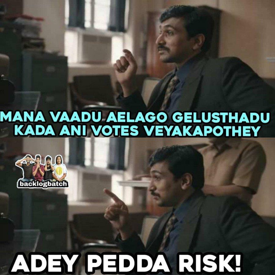 Bigg boss Telugu Season 4 Images-18