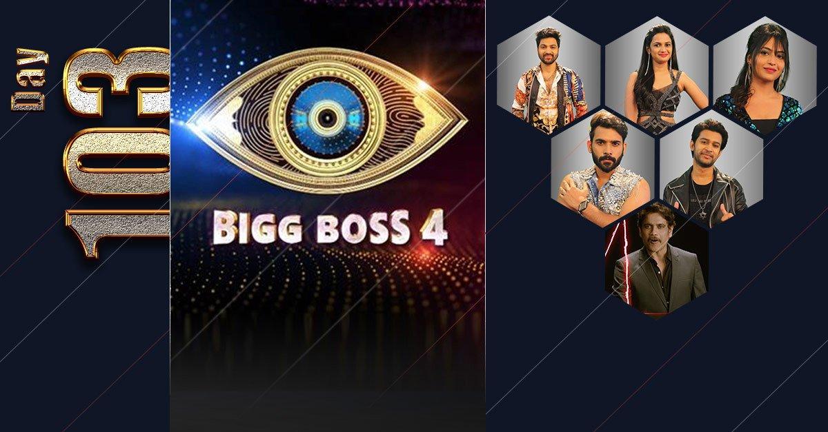 Bigg boss Telugu Season 4 Images-17