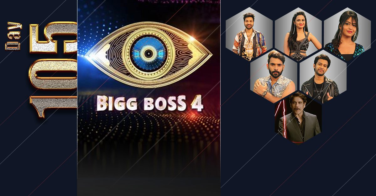 Bigg boss Telugu Season 4 Images-13