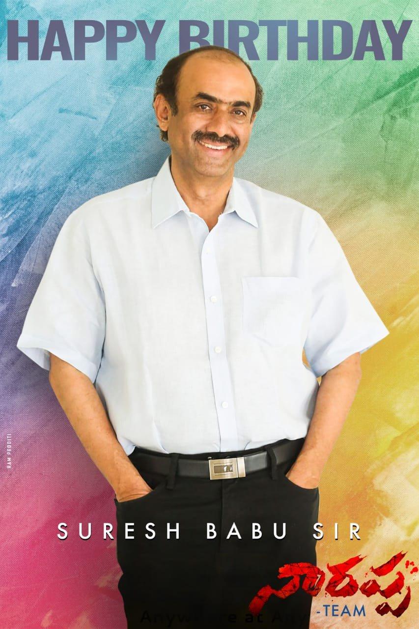 Daggubati Suresh Babu