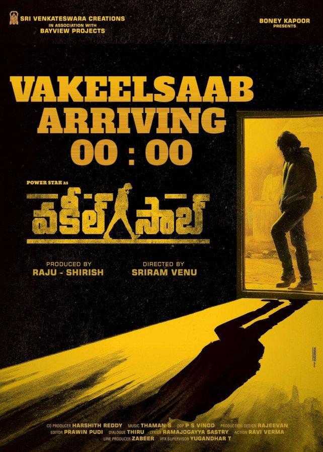 Vakeel Saab Poster