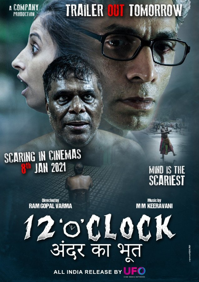 12 'o' CLOCK Poster