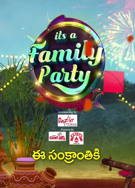 It's a family party (Star Maa Sankranthi Special 2021) Poster
