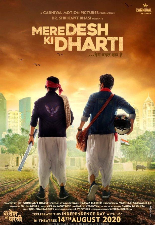 Mere Desh Ki Dharti Poster