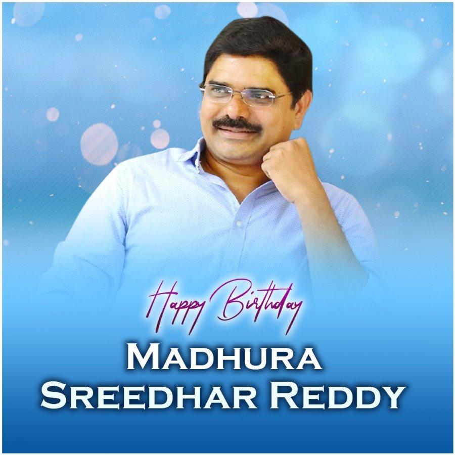 Madhura Sreedhar Reddy image