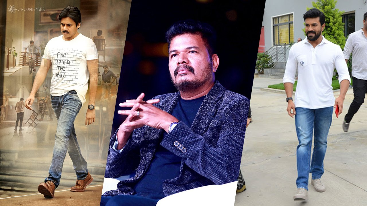 shankar-ram-charan-and-pawan-combo-on-the-cards-image