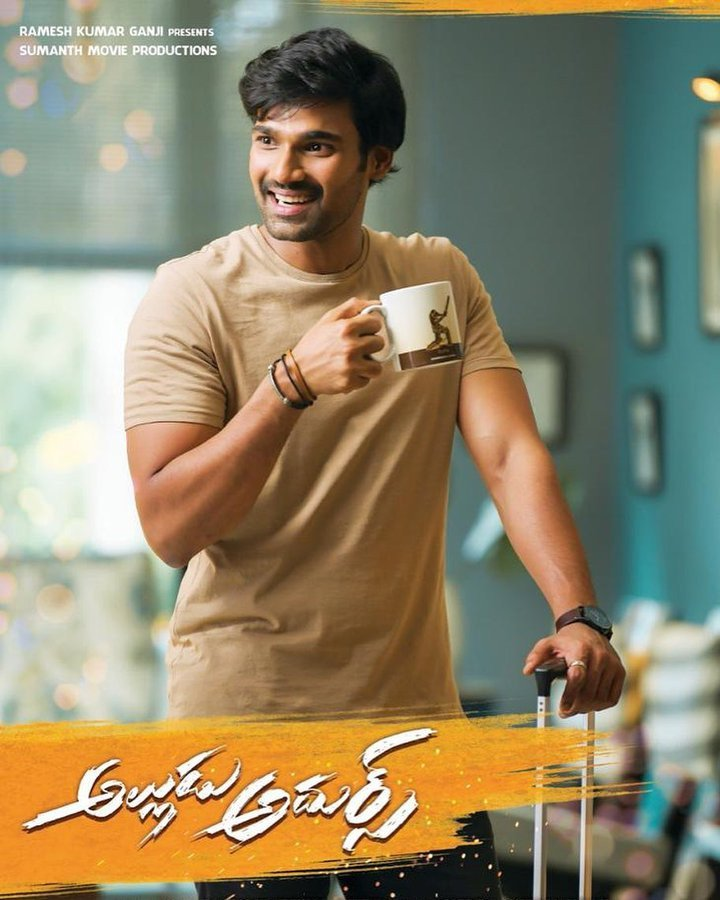 Alludu Adhurs Poster