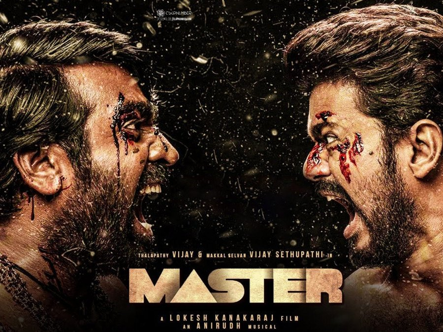 master-digital-streaming-rights-sold-image