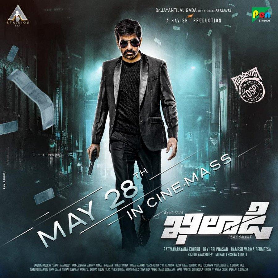 Bigg boss Telugu Season 4 Images-8