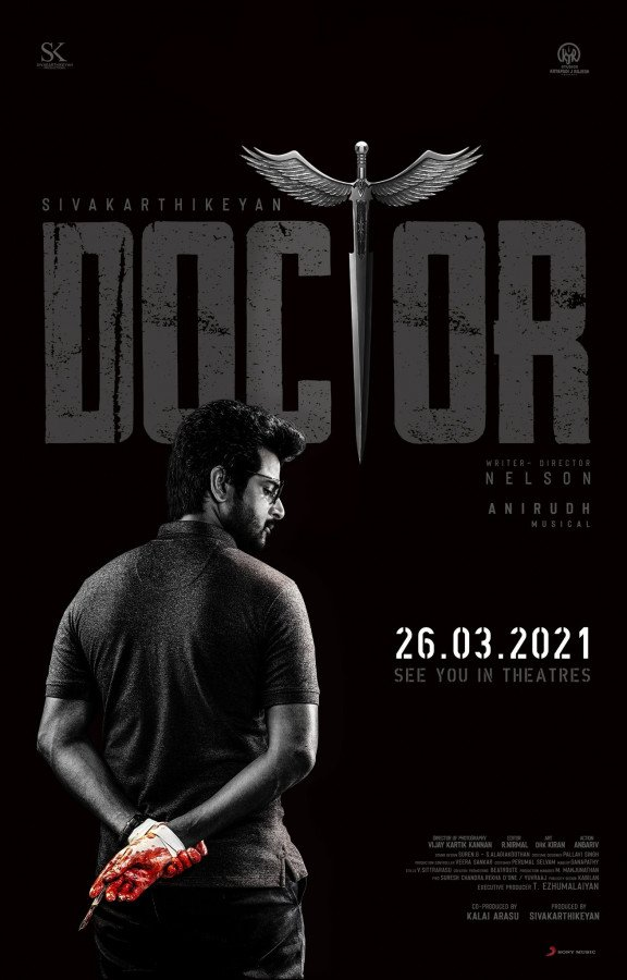 Doctor Poster