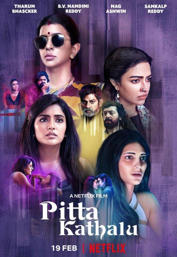 Pitta Kathalu Poster