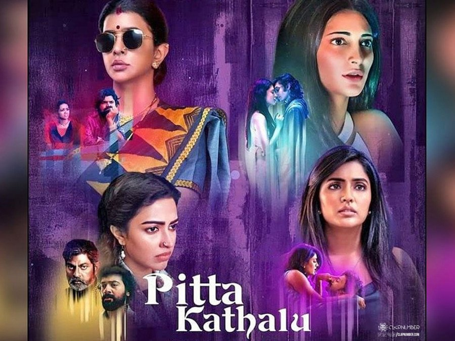 netflix-releases-the-trailer-of-pitta-kathalu-image