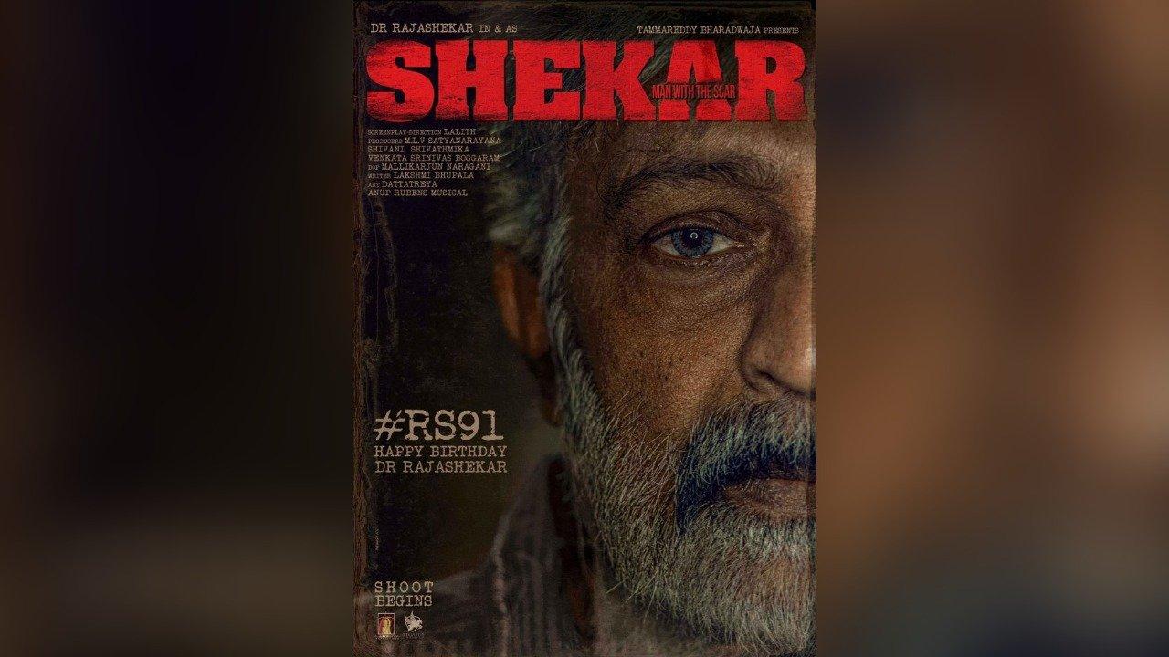 rajasekhars-crime-thriller-shekar-pre-look-released-image