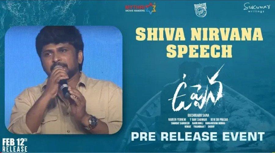 Shiva Nirvana