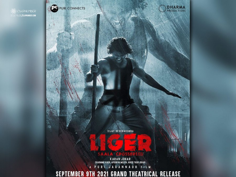 vijay-deverakondas-liger-first-look-image