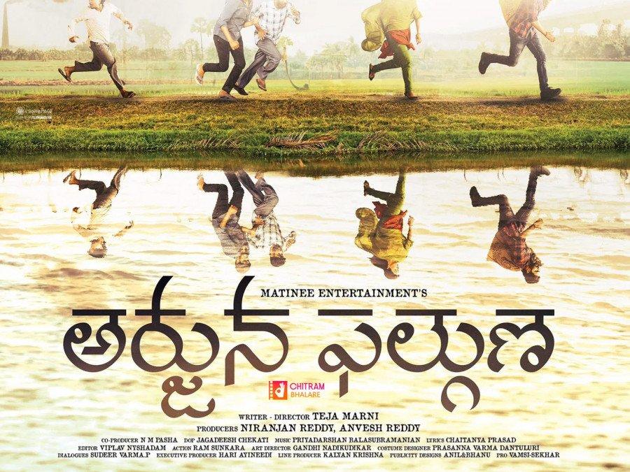 sree-vishnu-and-teja-marni-team-up-for-arjuna-phalguna-image
