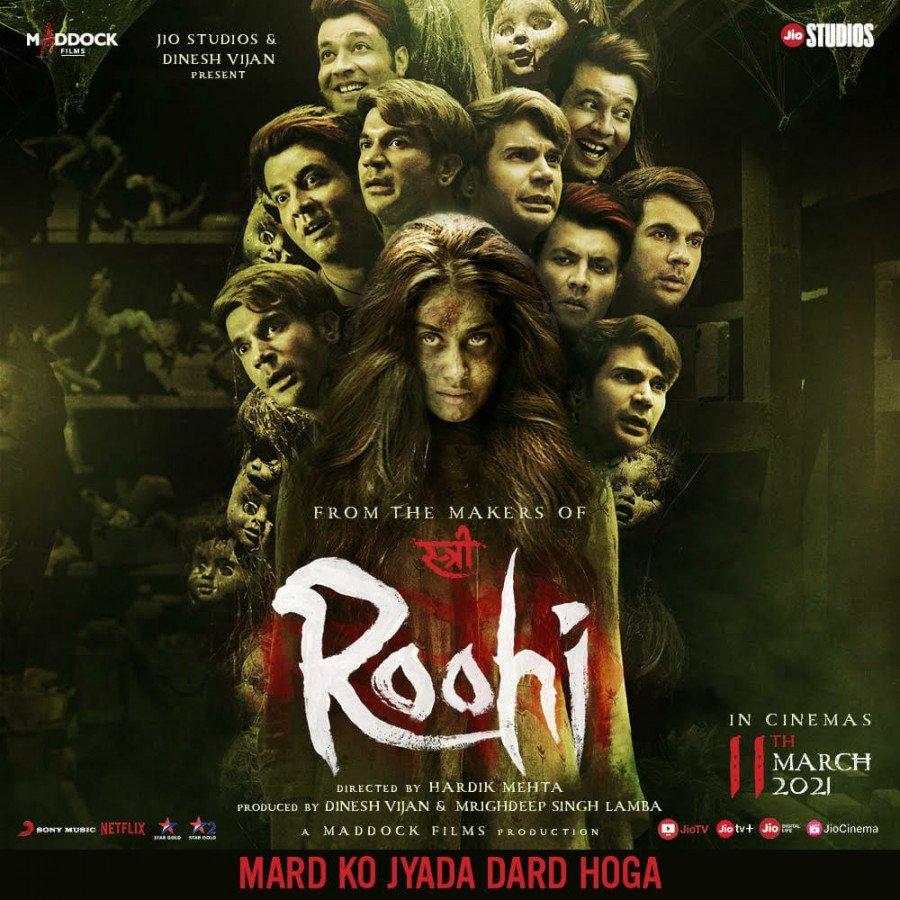 Roohi Afzana Poster