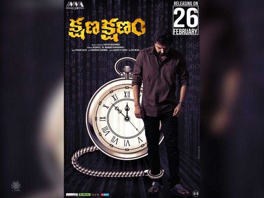 the-teaser-of-kshana-kshanam-released-image