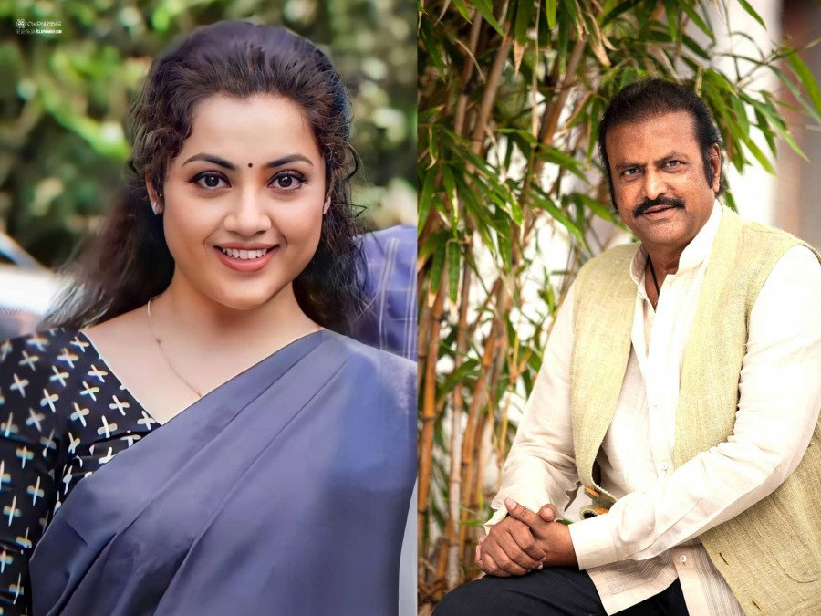 meena-to-work-with-mohan-babu-again-image