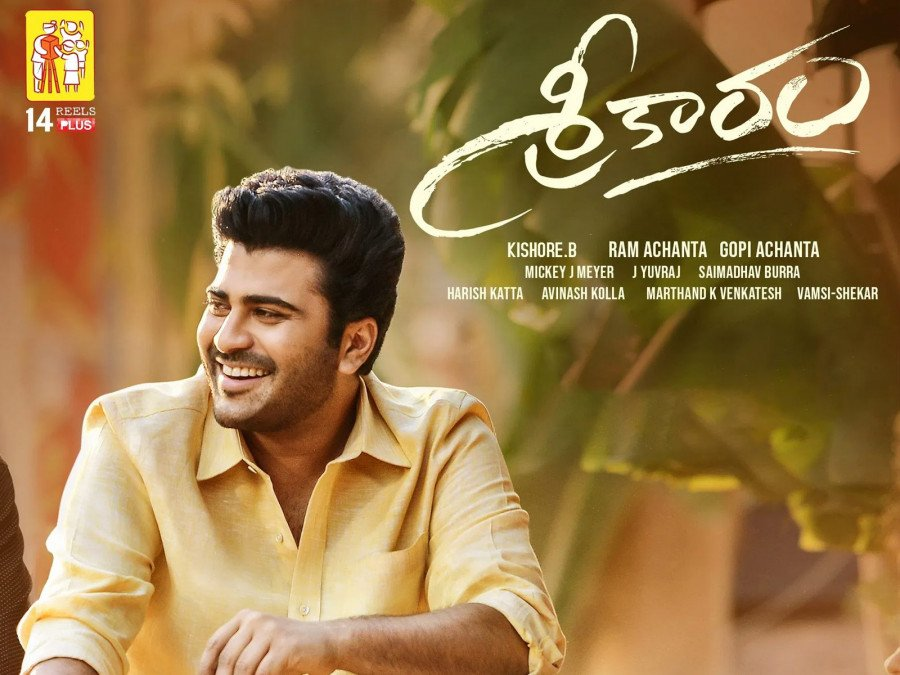 sharwanand-to-entertain-in-a-farmers-avatar-image