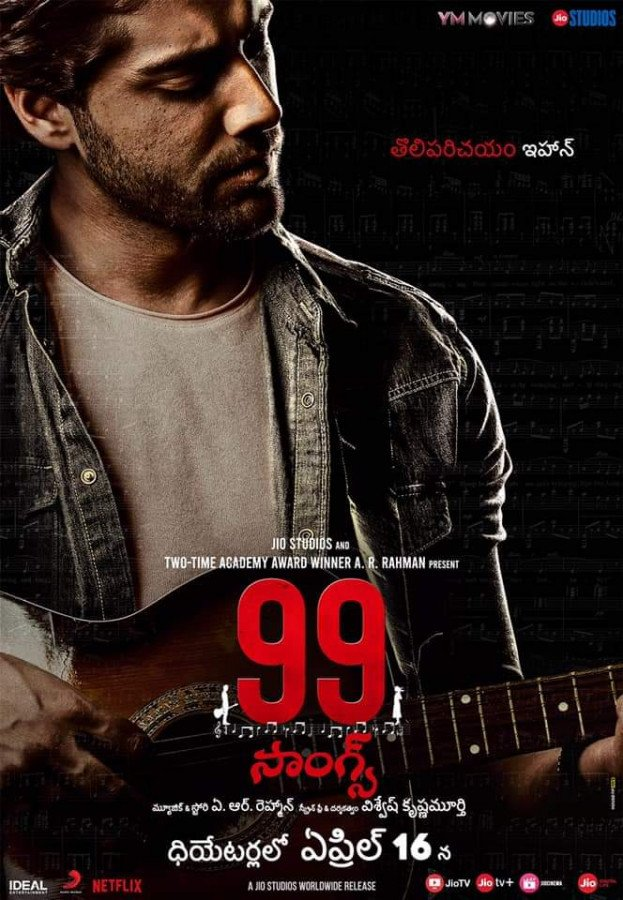 99 Songs Poster