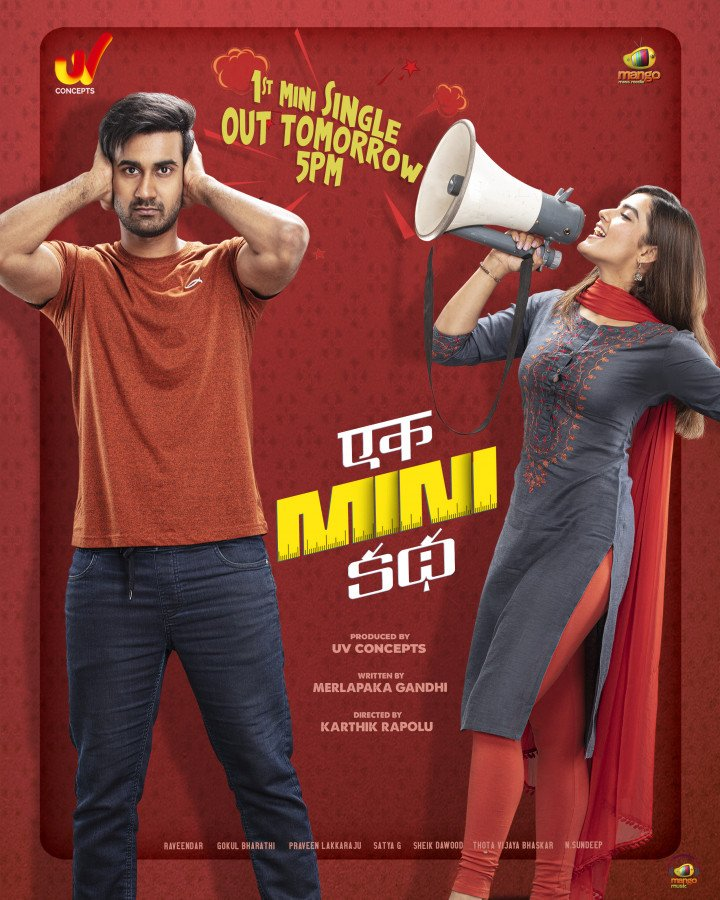 Ek Mini Katha Poster
