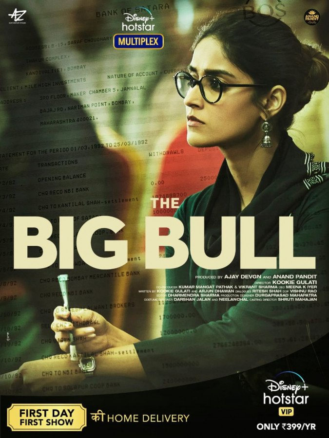 The Big Bull Poster