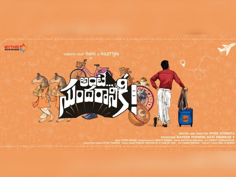 nani-will-be-joining-hands-with-brochevarevarura-director-image