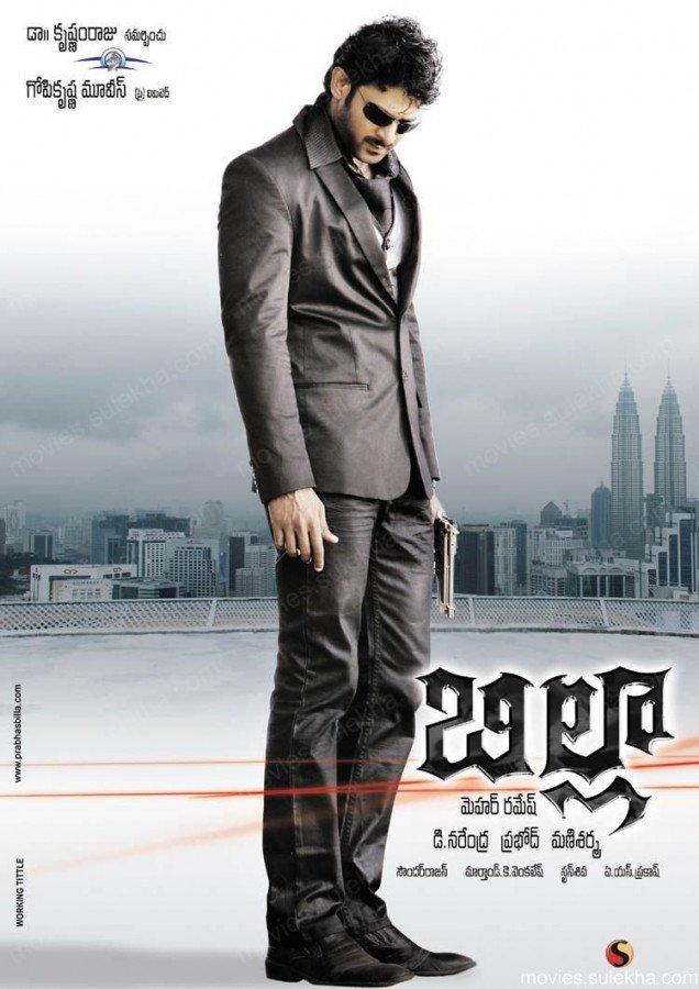 Bigg boss Telugu Season 4 Images-5