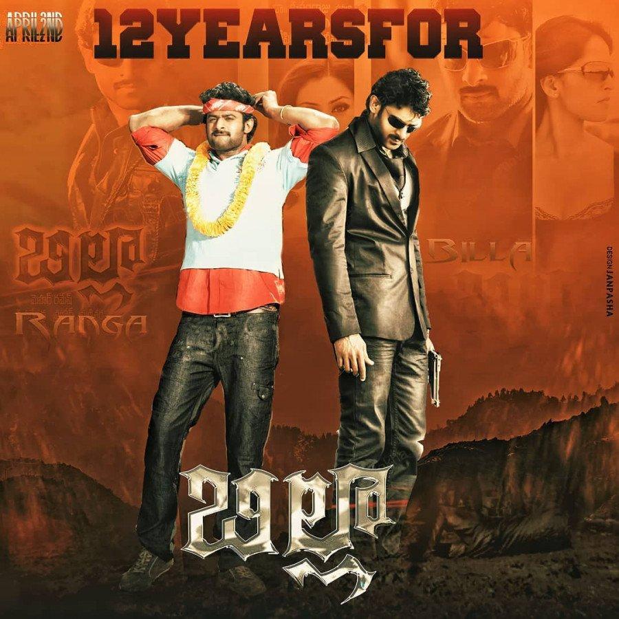 Bigg boss Telugu Season 4 Images-7