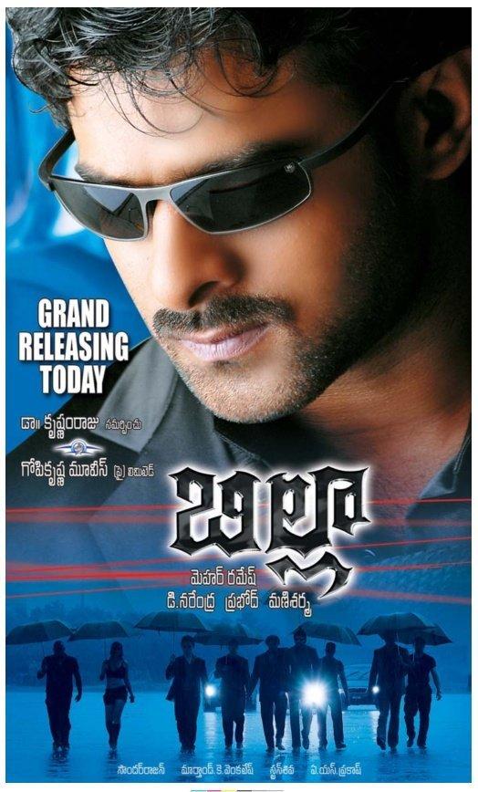 Bigg boss Telugu Season 4 Images-3