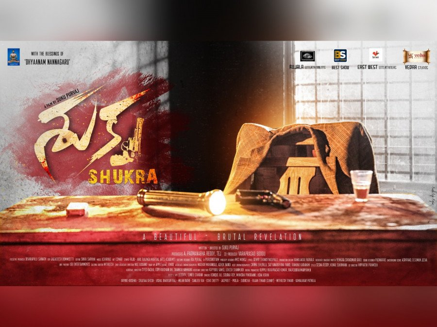 shukra-trailer-hints-a-promising-thriller-image