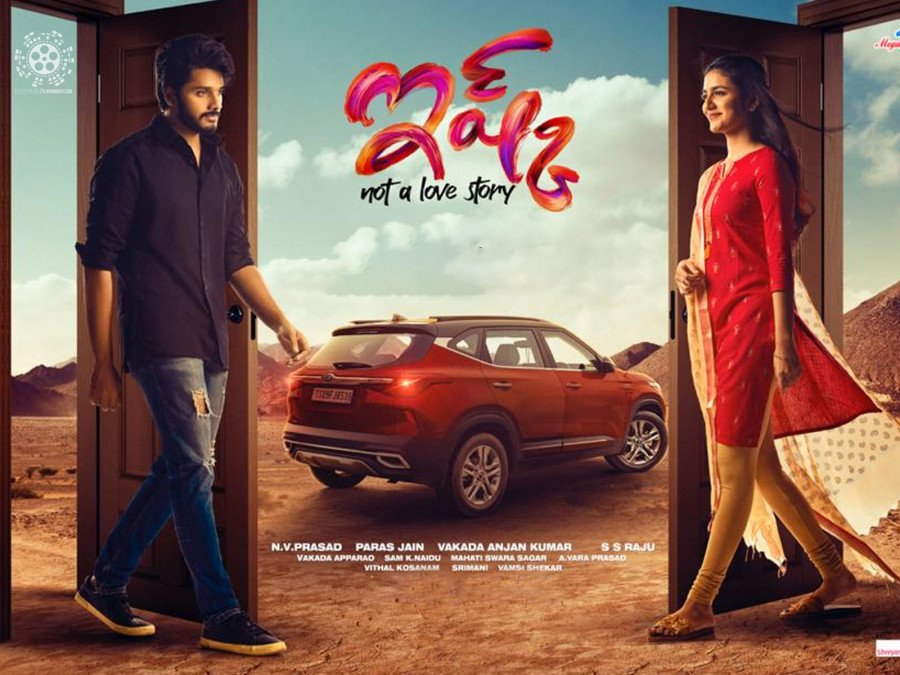 ishq-a-suspense-thriller-not-a-love-story-image
