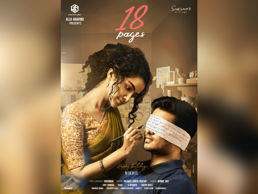 nikhil-and-anupamas-18-pages-first-look-poster-released-image