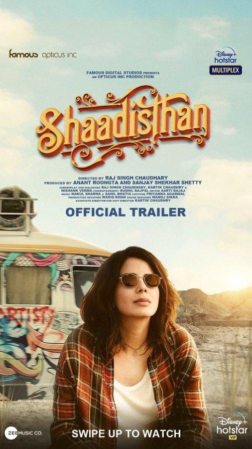 Shaadisthan Poster