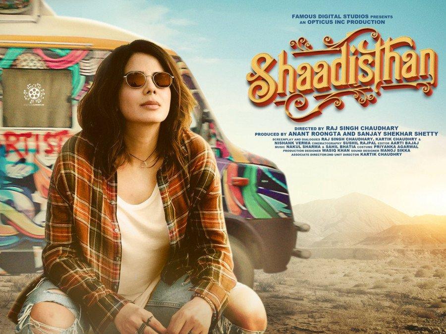 trailer-release-kirti-kulharis-shaadisthan-creates-a-sensation-on-the-internet-1-image