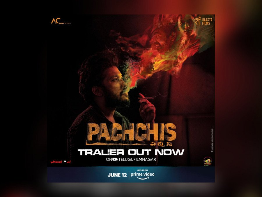 trailer-release-pachchis-is-a-new-breeze-of-crime-thriller-image