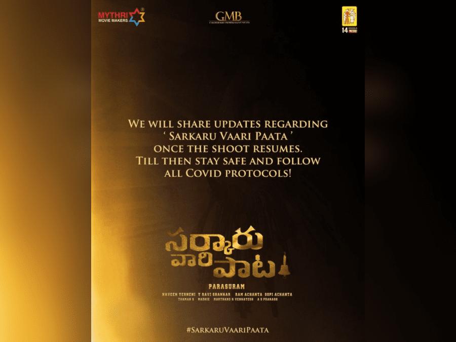 a-special-update-on-mahesh-babus-sarkaru-vaari-paata-image