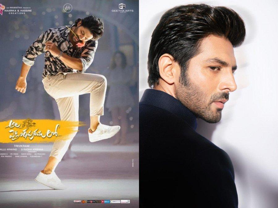 pre-production-work-of-allu-arjuns-ala-vaikunthapurramuloo-hindi-remake-has-commenced-image