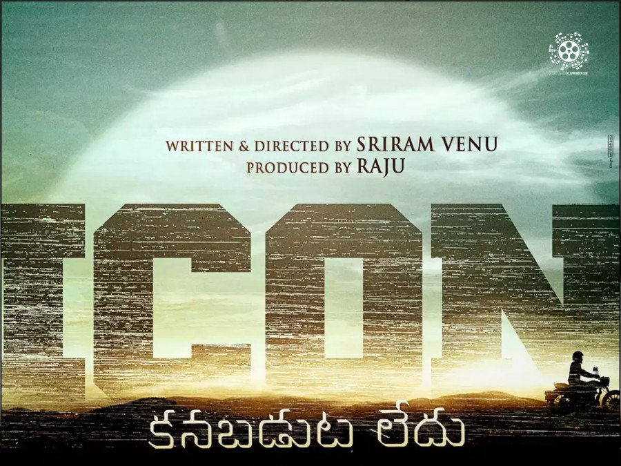 allu-arjun-to-shoot-for-icon-after-his-current-film-pushpa-image