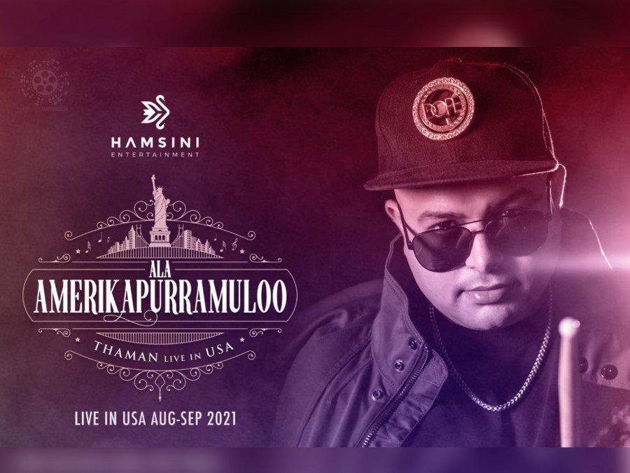 ala-amerikapurramuloo-hamsini-entertainment-presents-a-sensational-concert-to-the-us-by-thaman-image