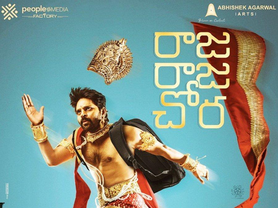 teaser-release-sree-vishnus-raja-raja-chora-teaser-is-a-hilarious-ride-image