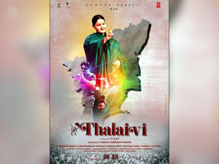 kanganas-thalaivi-censored-with-u-certificate-in-tamil-image