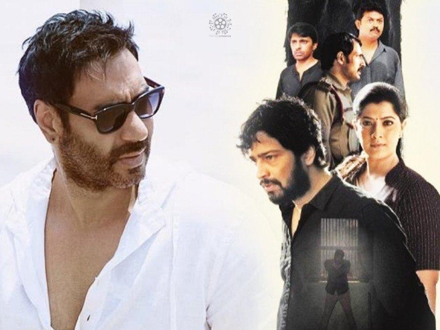 ajay-devgn-to-star-in-the-hindi-remake-of-telugu-film-naandhi-image