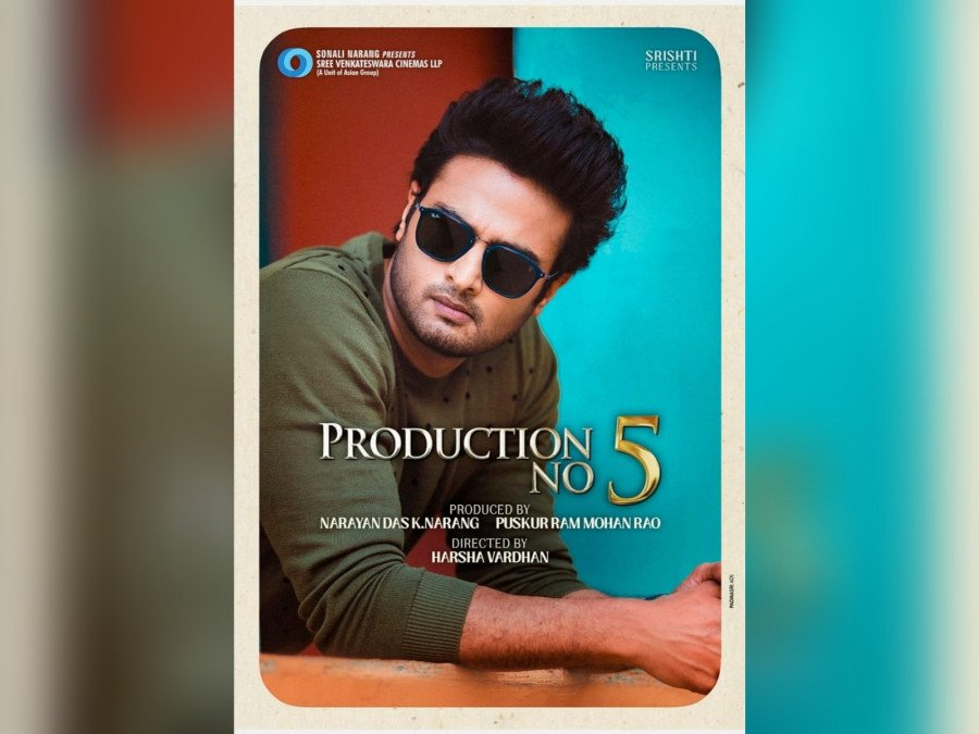 harsha-vardhan-to-direct-sudheer-babus-yet-to-be-titled-flick-image